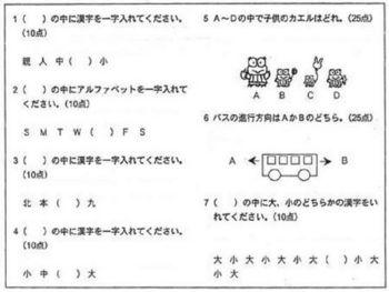 f8b3dd9c-s.jpg