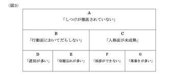 図4.jpg
